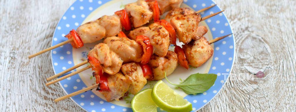 Куриные шашлычки - Рецепт
