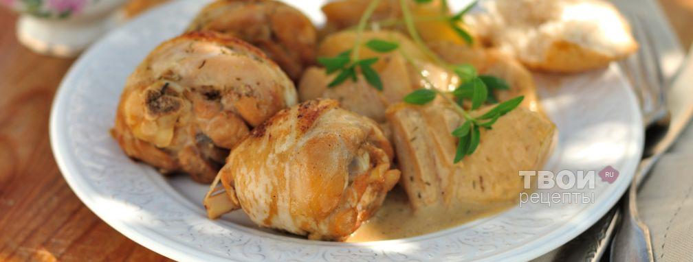 Курица по-нормандски - Рецепт