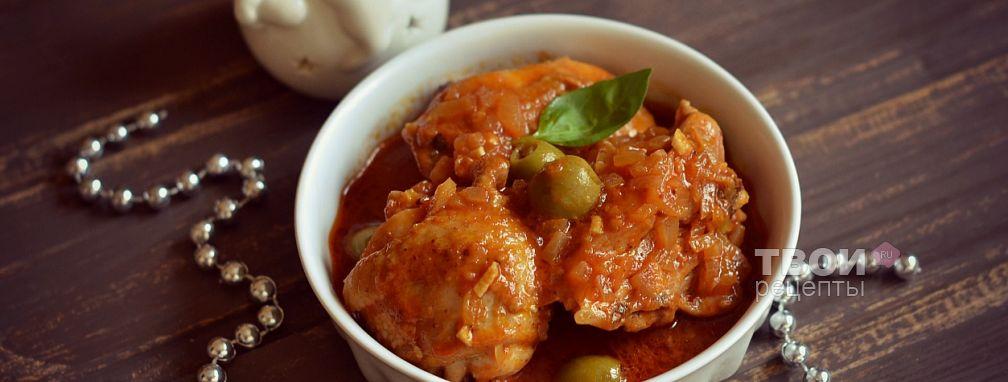 Курица по-средиземноморски - Рецепт