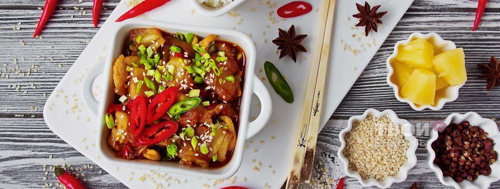 Курица по-тайски - Рецепт