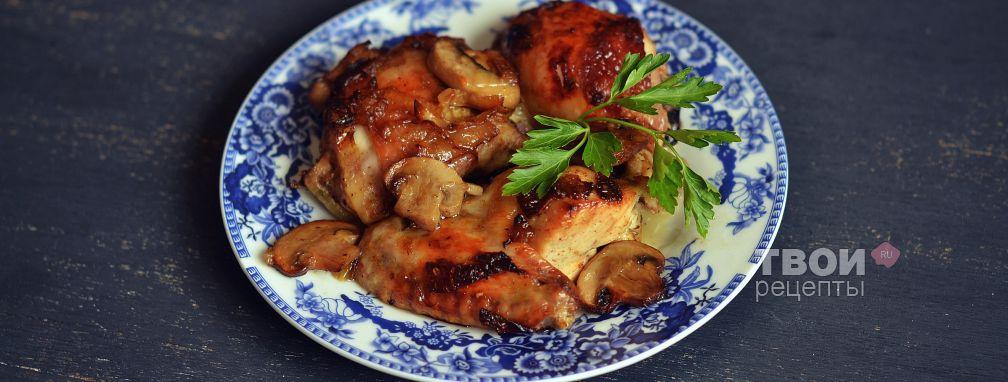Курица под сливочно-грибным соусом - Рецепт