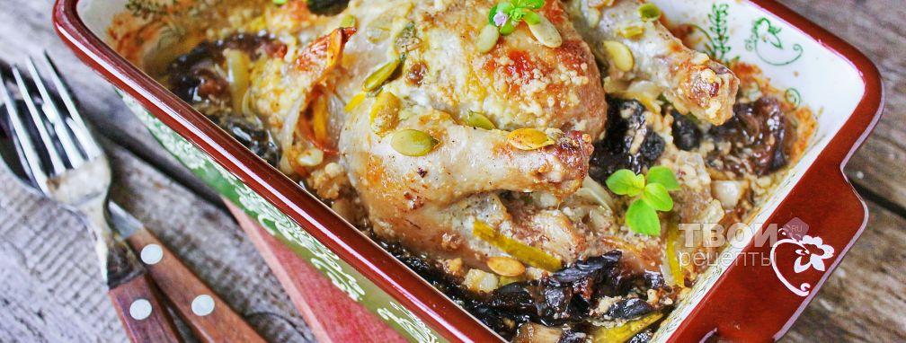 Курица с черносливом - Рецепт
