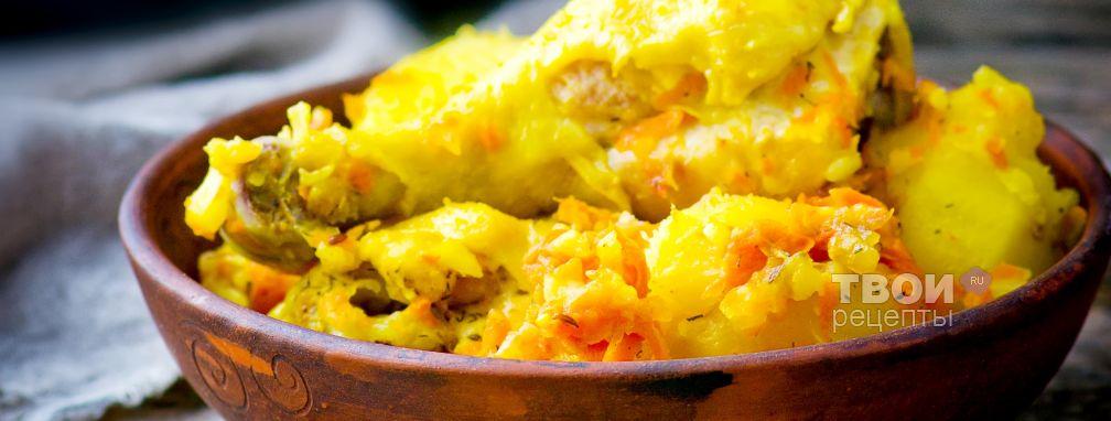 Курица с картошкой в мультиварке - Рецепт