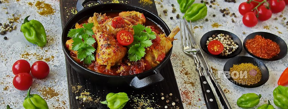 Курица с помидорами на сковороде - Рецепт