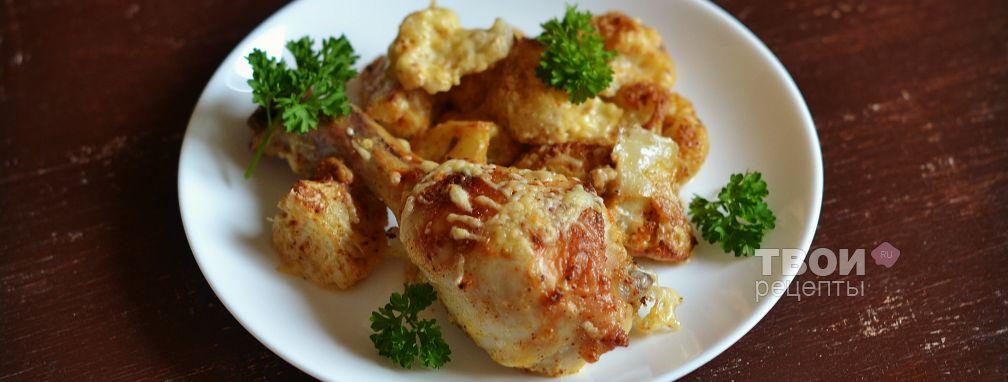 Курица с цветной капустой - Рецепт