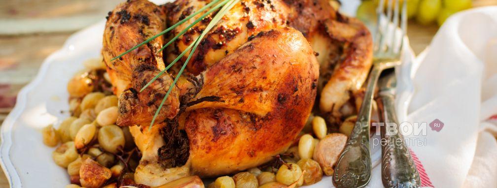 Курица с виноградом - Рецепт