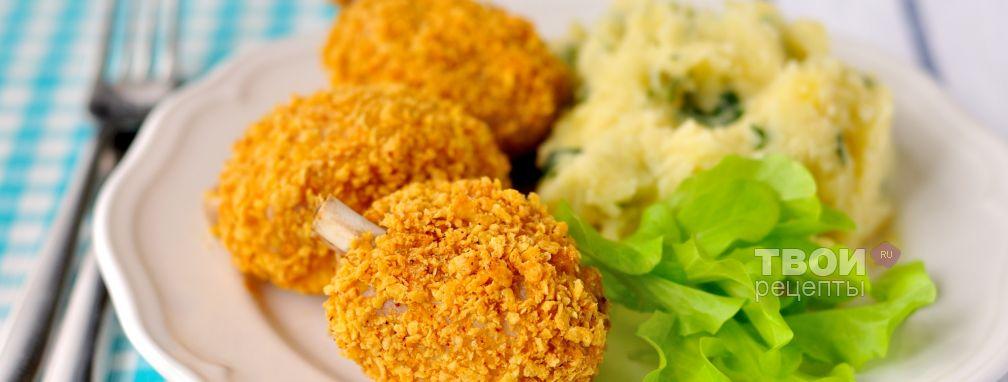 Курица в панировке из кукурузных хлопьев - Рецепт