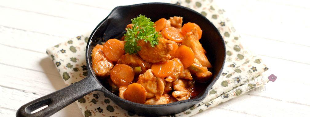 Курица в томате - Рецепт