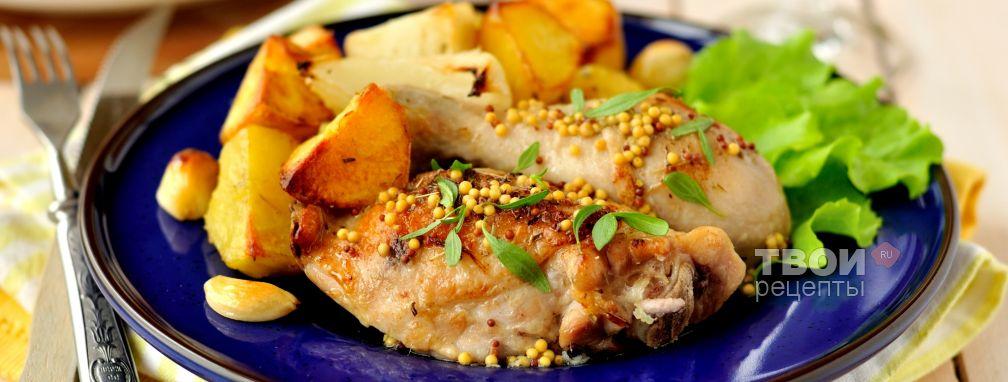 Курица, запеченная с картофелем - Рецепт
