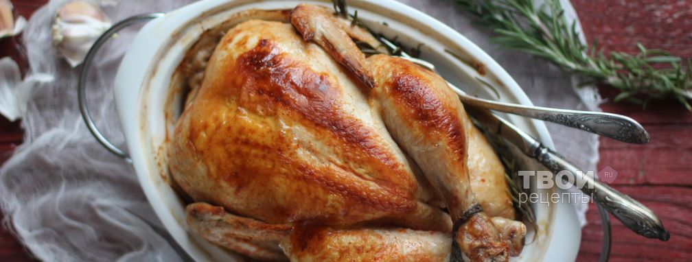 Курица, запеченная целиком - Рецепт