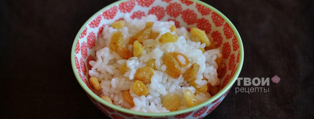 Кутья из риса - Рецепт