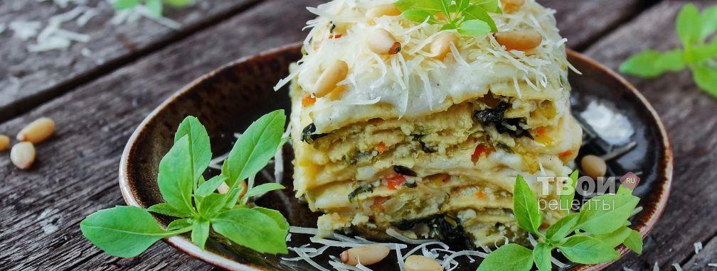 Лазанья овощная - Рецепт