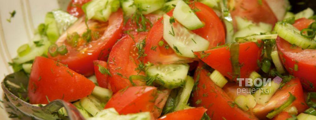 Летний салат - Рецепт