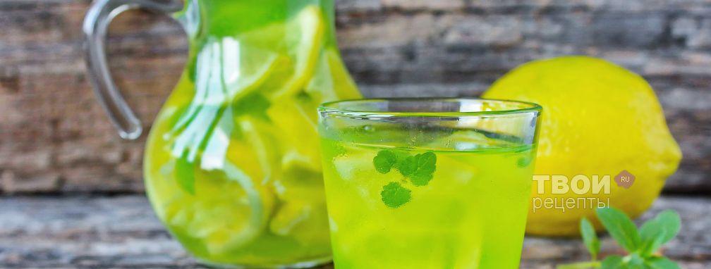 Лимонад с мятой - Рецепт