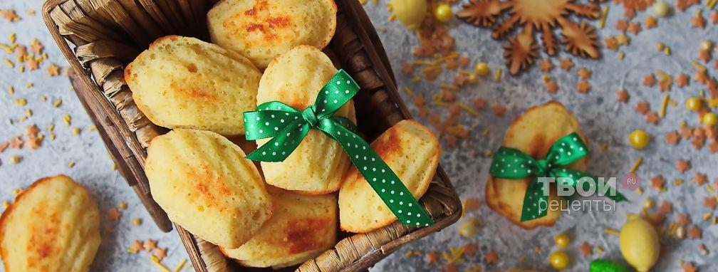 Лимонное печенье - Рецепт