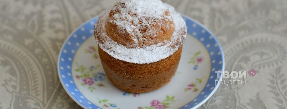 Лимонные кексы - Рецепт