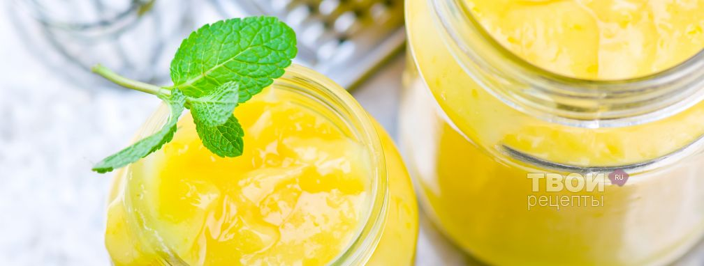 Лимонный курд - Рецепт
