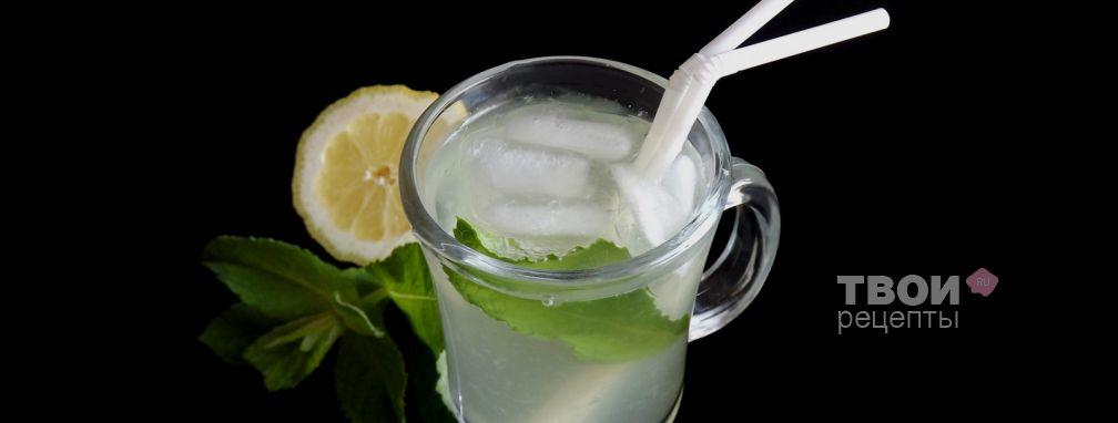 Лимонный напиток с мятой - Рецепт