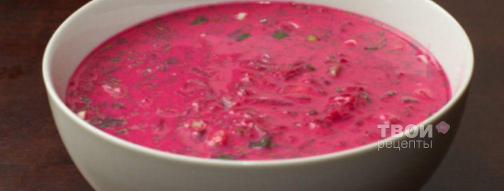 литовский свекольный суп