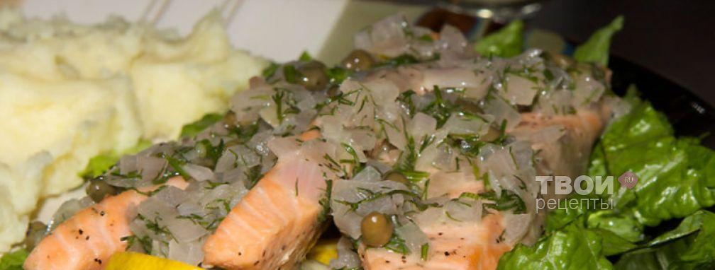 Лосось под рыбным соусом - Рецепт