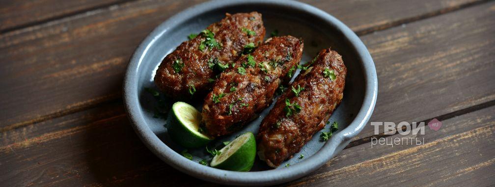 Люля кебаб на сковороде - Рецепт