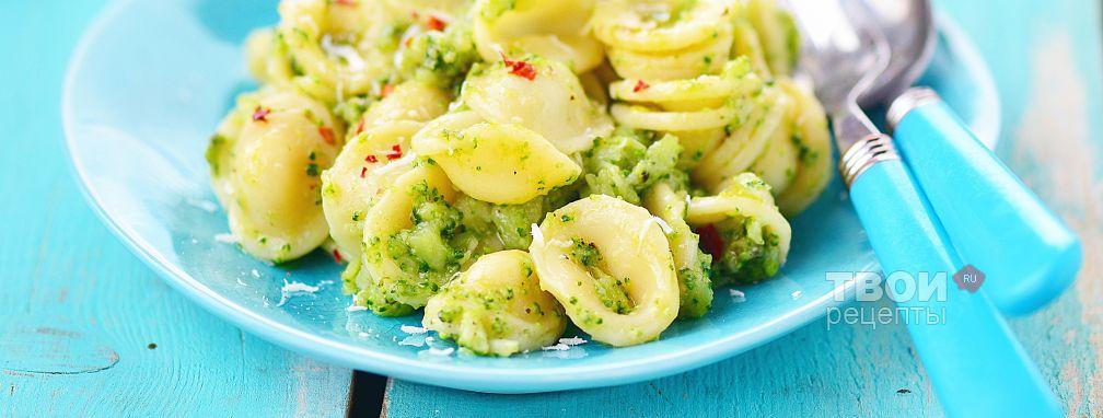 Макароны с овощами - Рецепт
