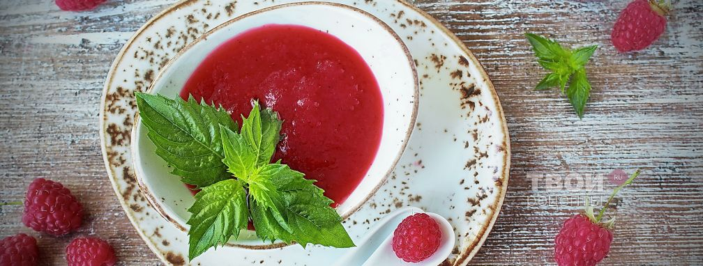 Малиновый соус - Рецепт