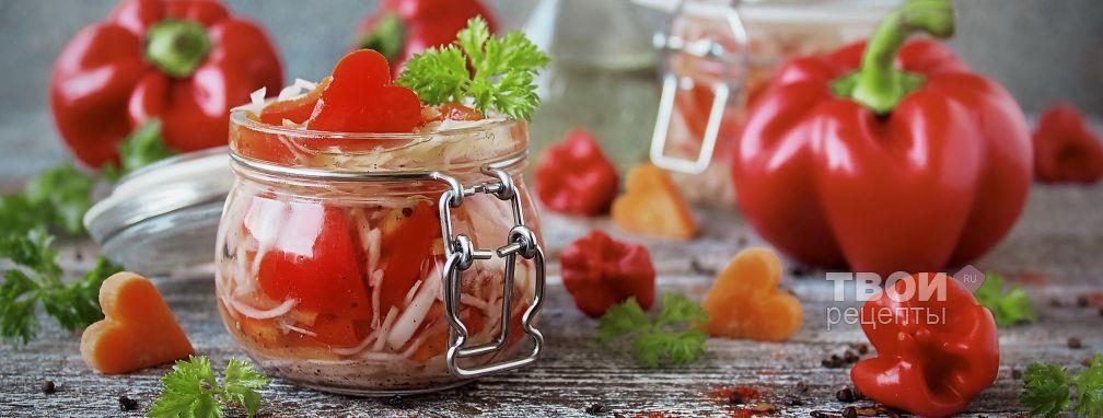 Маринованная капуста с перцем - Рецепт
