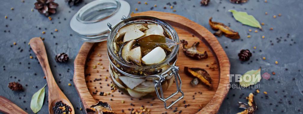Маринованные белые грибы - Рецепт