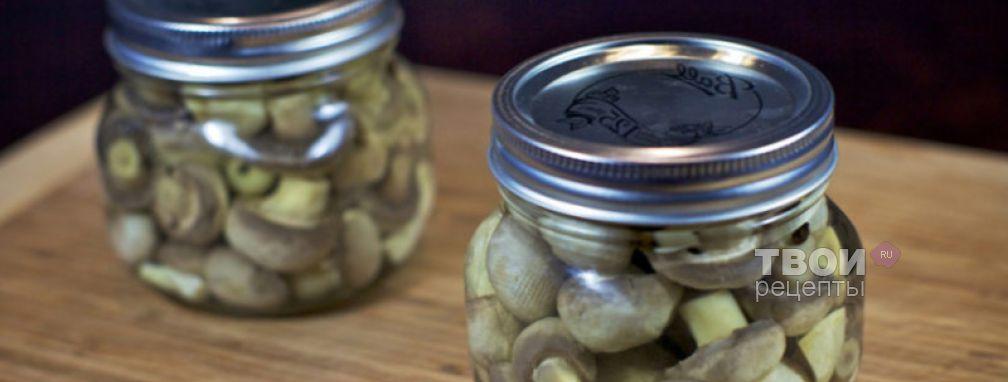 Маринованные грибы - Рецепт