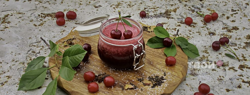 Мармелад из вишни - Рецепт