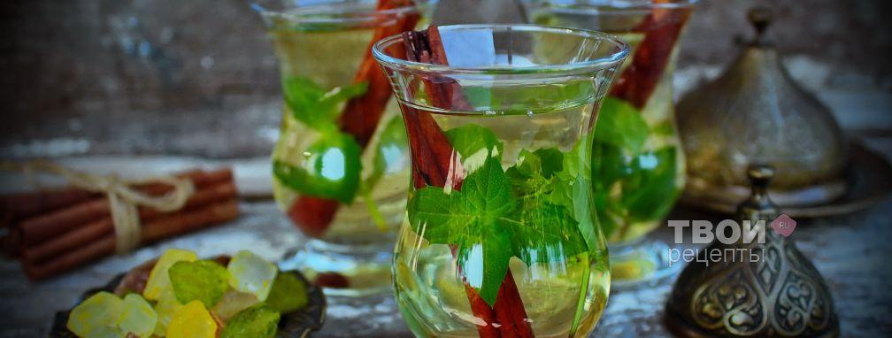 Марокканский чай - Рецепт