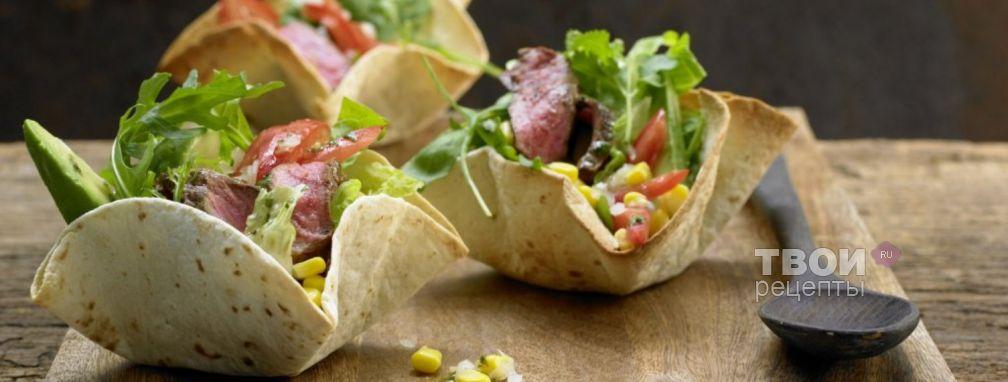 Мексиканский салат - Рецепт