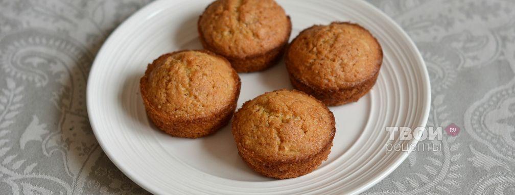 Миндальные кексы - Рецепт