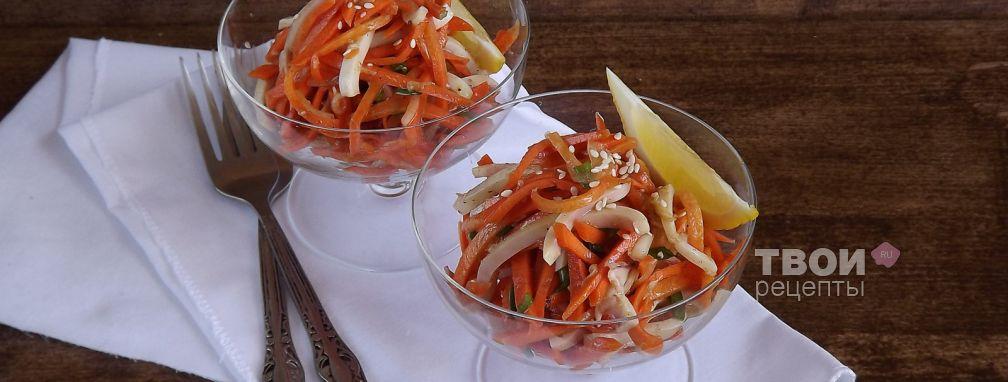 Морковь с кальмаром по-корейски - Рецепт