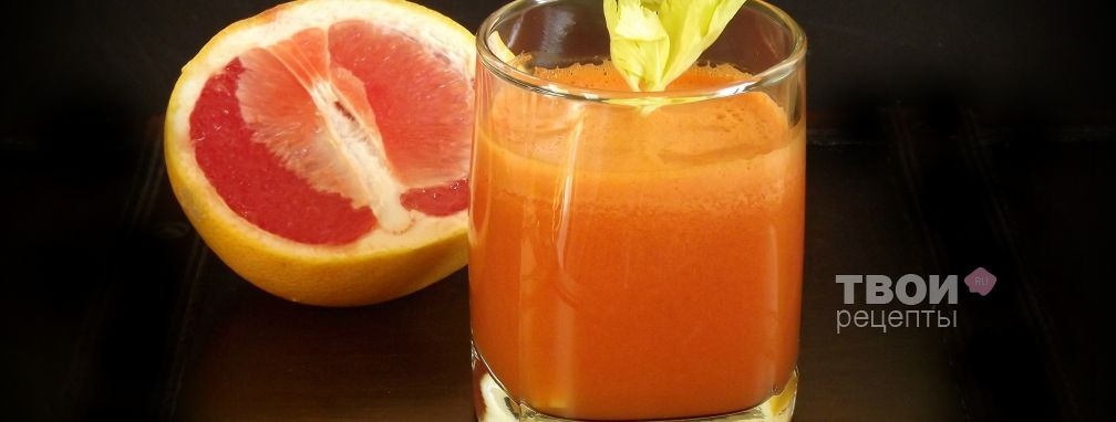 Морковно-грейпфрутовый фреш с сельдереем - Рецепт