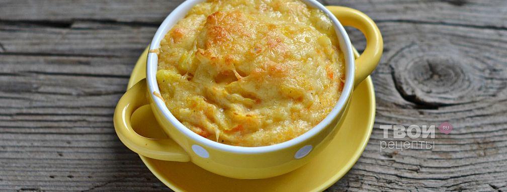 Морковно-картофельное пюре с сыром - Рецепт