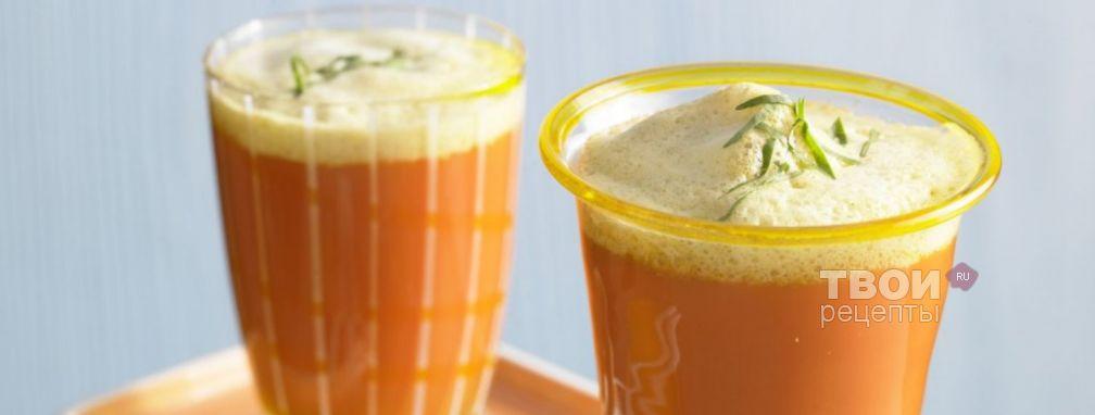 Морковный сок - Рецепт
