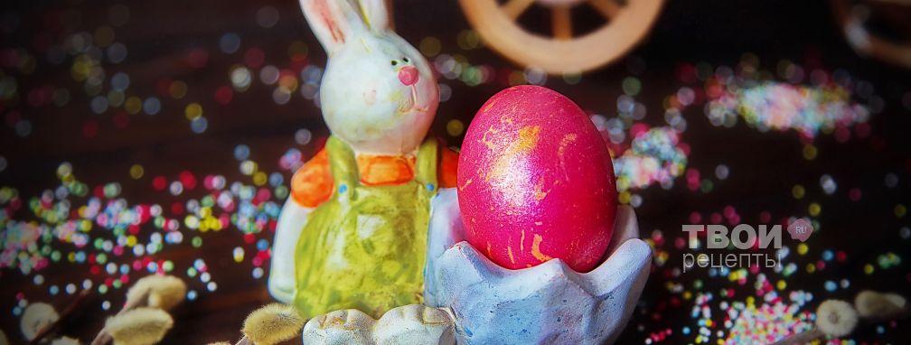 Мраморные яйца на Пасху - Рецепт