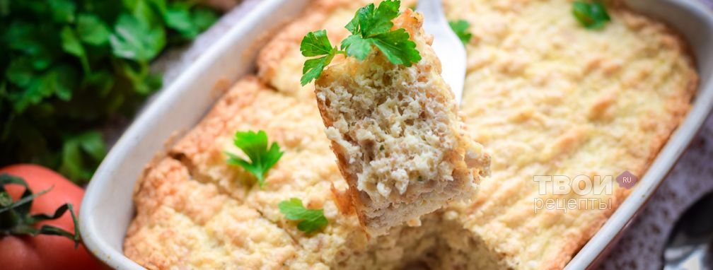 Мясное суфле для детей - Рецепт