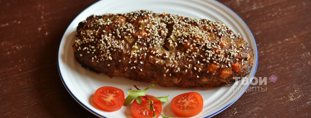 Мясной хлеб - Рецепт