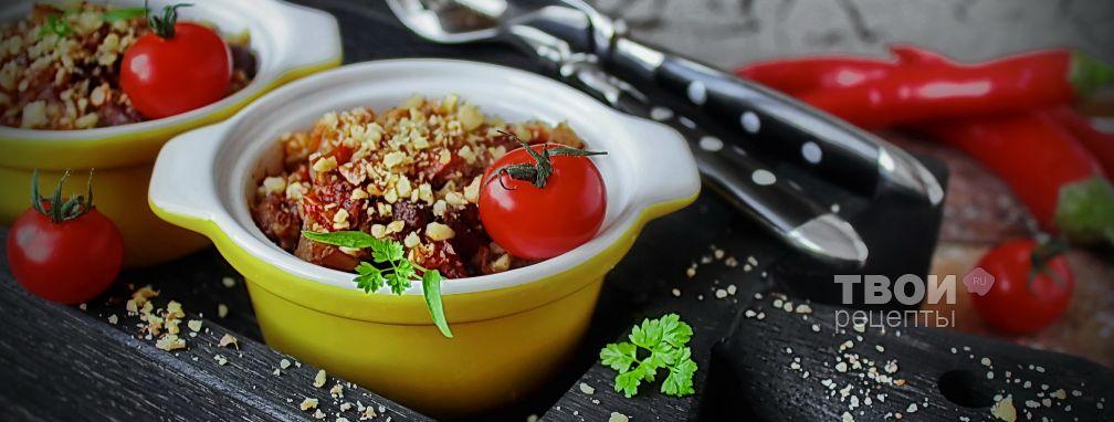 Мясо по-грузински - Рецепт