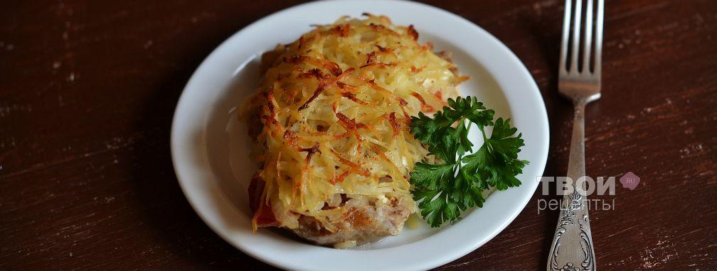 Мясо под шубой - Рецепт