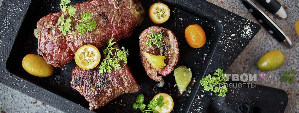 Мясо с апельсинами - Рецепт