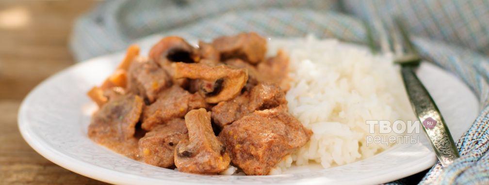 Мясо с грибами в мультиварке - Рецепт