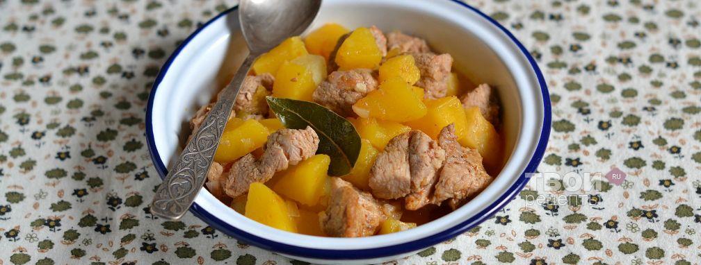 Свинина с картофелем и тыквой - Рецепт