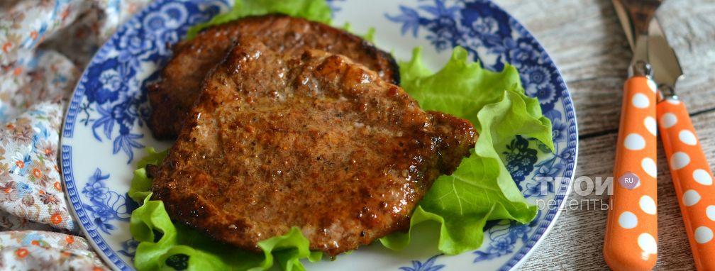 Мясо в гранатовом соусе - Рецепт