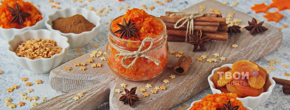 Начинка из моркови для пирожков - Рецепт