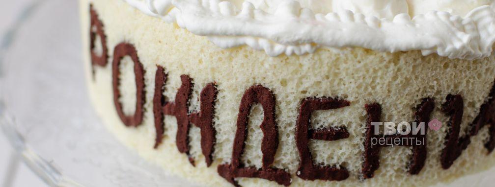 Надпись на торте - Рецепт