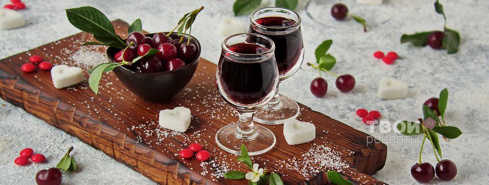Настойка на вишне - Рецепт